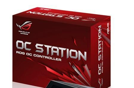 ASUS introduces ROG OC Station for all your on-the-fly overclocking needs