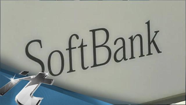 Sprint Latest News: Sprint Merger Expected to Close This Week as SoftBank is Downgraded to Junk