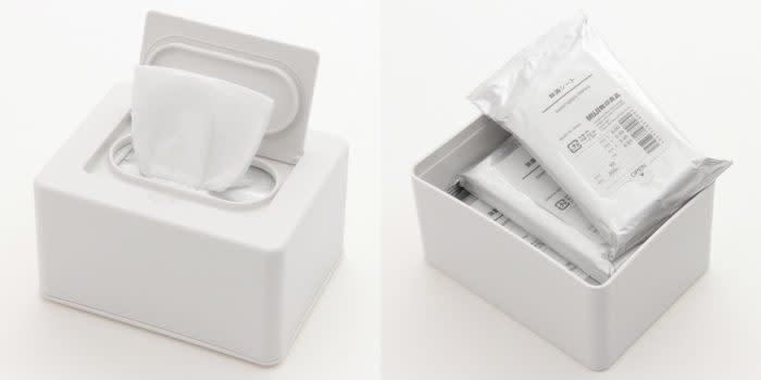 無印濕紙巾收納盒