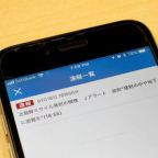 Japan government tells public broadcaster not to repeat false missile alert