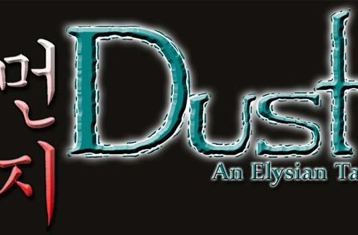 2009 Dream-Build-Play winners announced, Dust takes top honor