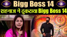 Bigg Boss 14: Shehnaz Gill rejects Salman Khan's show; Here's why