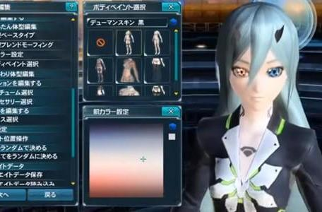 Phantasy Star Online 2 launches Episode 2, adds new race and class