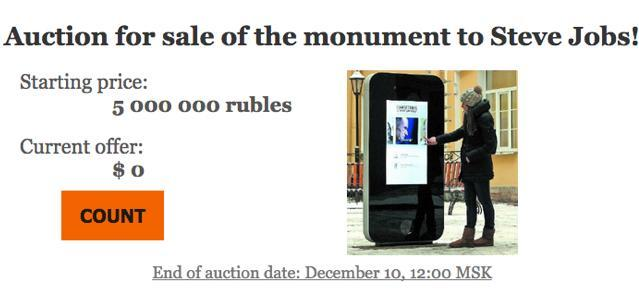 Buy the Steve Jobs monument that was too gay for Russia for $95,000