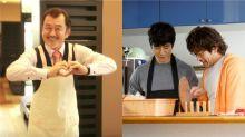 更勝《大叔的愛》?日本BL神劇《昨日的美食》「煮」意盡出 西島秀俊賢淑Look加分