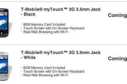 myTouch 3G with 3.5mm headphone jack hits T-Mobile's store, now with less Fender