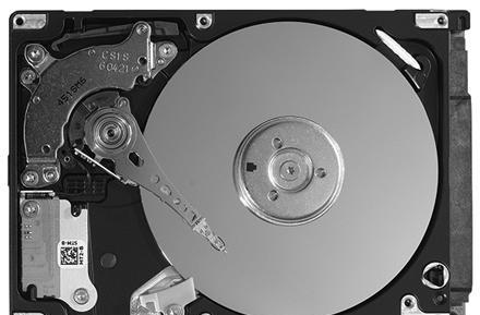 Seagate launches first laptop HHD -- blames Vista drivers for poor performance