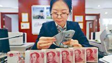 人幣兌美元破6.4創兩年高