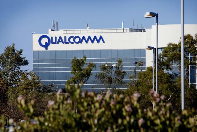 Qualcomm plans to reject Broadcom's takeover bid