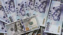 台幣強 還該買海外基金嗎?