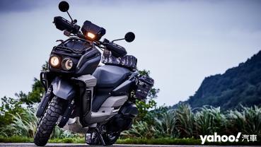 【新車圖輯】理性框架下的野性釋放!2020 Yamaha全新BW'S 125 D-edition新北山野試駕!