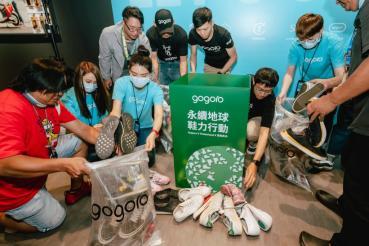 募集超過千雙舊鞋!Gogoro公益計劃再擴大 發起志工召募、運送貨櫃屋作為孩童學習教室