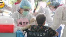 疫苗援軍報到!新版「接種順序」出爐 孕婦、50歲以上都入列
