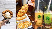 【旺角美食】人龍掃街小食店10間!韓國熱狗棒+芫荽腸粉+文青雞翼