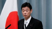 Japan economy minister says ready to help small businesses once U.S. trade deal finalised