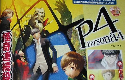 Persona 4 to school Japan in July
