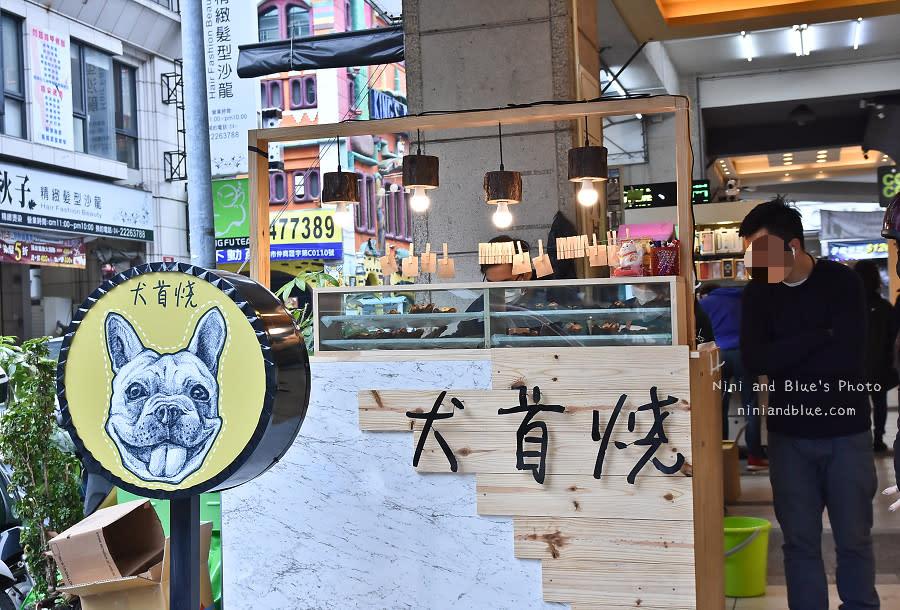 一中街 台中紅豆餅 台南犬首燒 08
