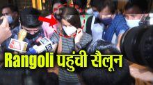 Kangana Ranaut's sister Rangoli Ranaut snapped in salon at Bandra