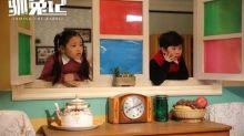 iQIYI's Short Film Shortlisted for Golden Goblet Awards at Shanghai International Film Festival