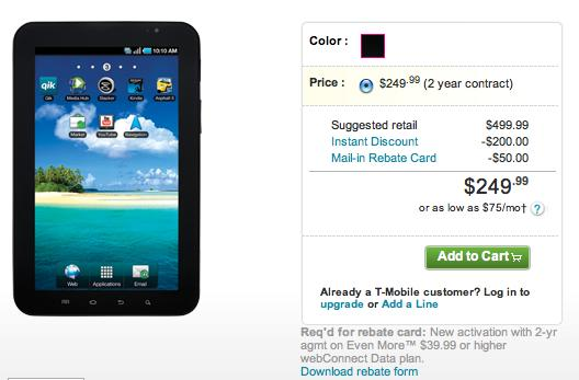 T-Mobile expected to cut Galaxy Tab pricing to $249.99 (update: drop is official!)