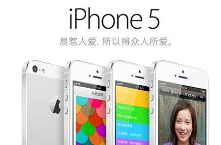 Survey: Half of Chinese users want to own a Galaxy S4 instead of an iPhone
