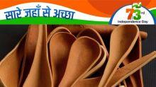Amazing scientific inventions in India