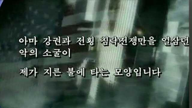 North Korea posts bizarre online video showing attack on US