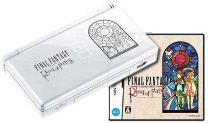 FF Crystal Chronicles DS Lite bundle, box art revealed