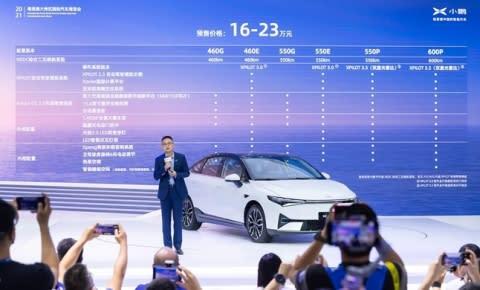 XPeng Announces Price Range for P5 New Smart EV Sedan