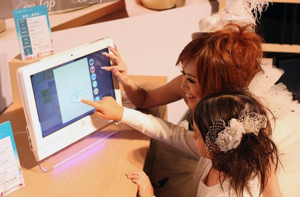 ASUS Eee Top launched, loved by product waifs and the children who raise them