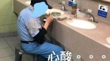 【熱話】清潔工匿公廁食飯