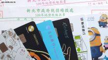 地價稅刷卡完整收錄 免手續費還能拿回饋