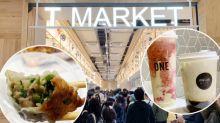 【天水圍新食點】T Market 小食一條街:$28蒜泥白肉、全港首推蛋糕沙冰
