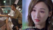 《三十而已》揭內地闊太炫富文化 孭Chanel袋竟被睇唔起?