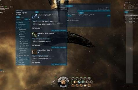 EVE Online solicits feedback for UI revamp