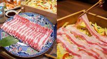 【銅鑼灣美食】沖繩Agu豬日式蒸籠料理!野菜墊底吸盡肉汁