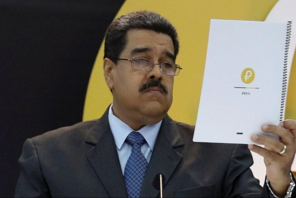 Venezuela to sell oil and gold for petro cryptocurrency