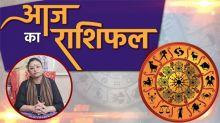 Aaj ka rashifal 01 September 2020 | Today's Horoscope | Dainik Rashifal