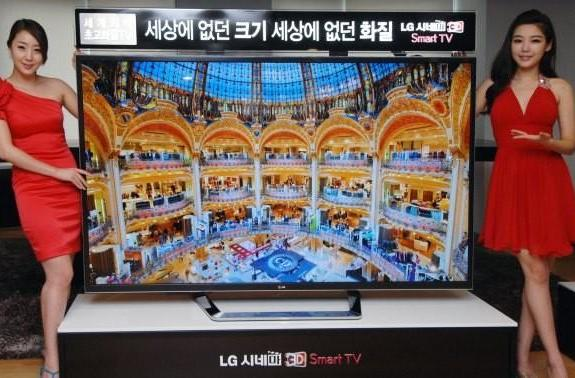 4K, 84-inch 'ultra' HDTV from LG is ready to start shipping now in Korea, worldwide next month