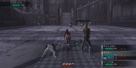 TGS 2009: Hands-on: Resonance of Fate