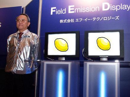 Field Emission Technologies' purchase of Pioneer plasma plant comes up short