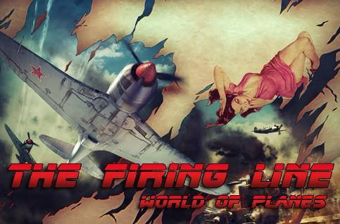 The Firing Line: An early look at World of Planes