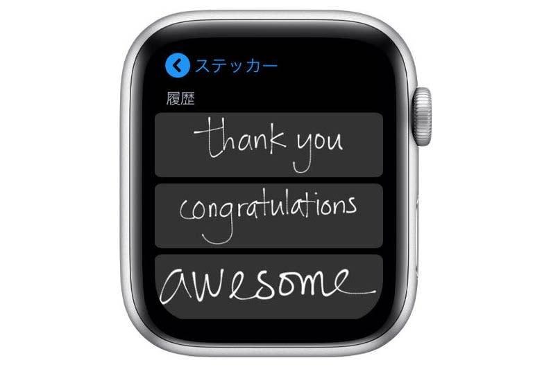 Apple Watch、性的暴行犯から女性を救う。寝たふりでSOS送信 - Engadget 日本版