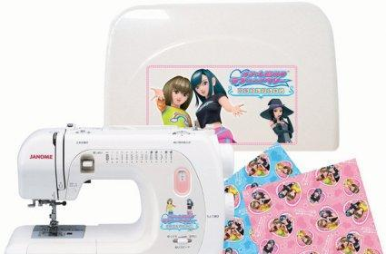 The DS gets its first promotional sewing machine