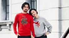 Yuan Hong and Zhang Xinyi welcome first baby