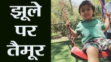 Taimur Ali Khan enjoys swing in London without mommy Kareena Kapoor Khan