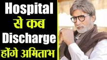 Amitabh Bachchan to discharge from hospital on this Day; Know here