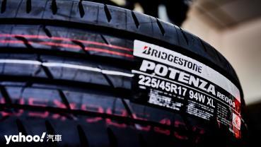 舒適操控CP值滿點的Casual Sport用胎!Bridgestone POTENZA Adrenalin RE004開箱!