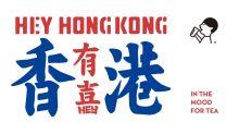 不用上深圳就喝到!「喜茶」香港分店12月開幕