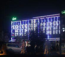 Dozens dead or hurt in wedding party blast in Afghan capital